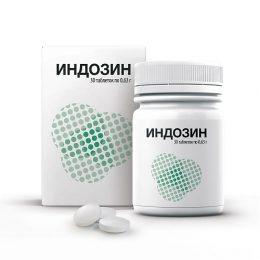 Индозин (БАД)