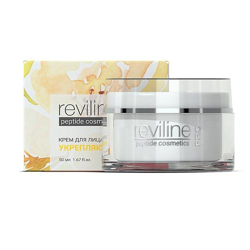 Reviline PRO укрепляющий (крем для лица)