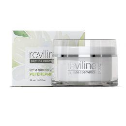 Reviline PRO регенерирующий (крем для лица)
