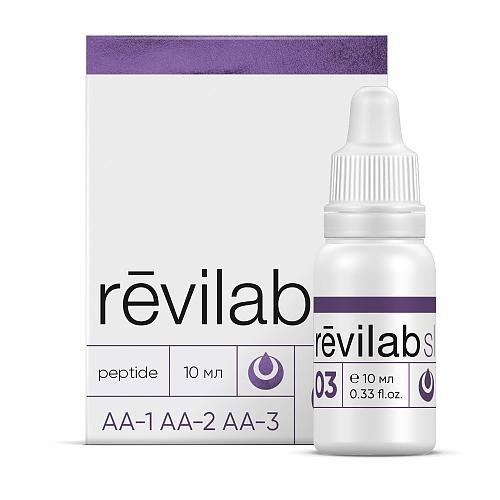 Revilab SL-03 для иммунной системы