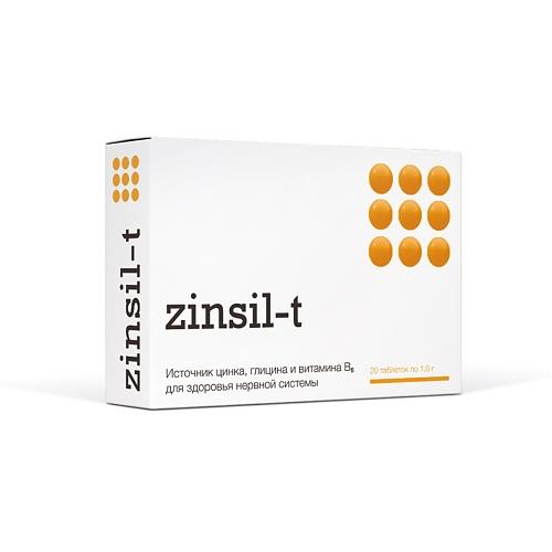 Цинсил-Т (БАД)