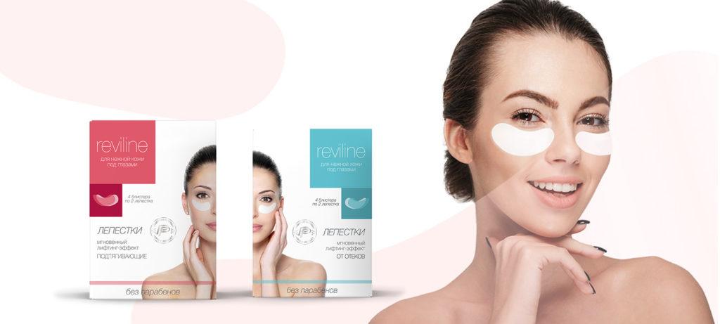 Лепестки Reviline: экспресс-уход за вашей кожей