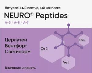 Комплексы пептидов с индивидуальной дозировкой для вашего здоровья